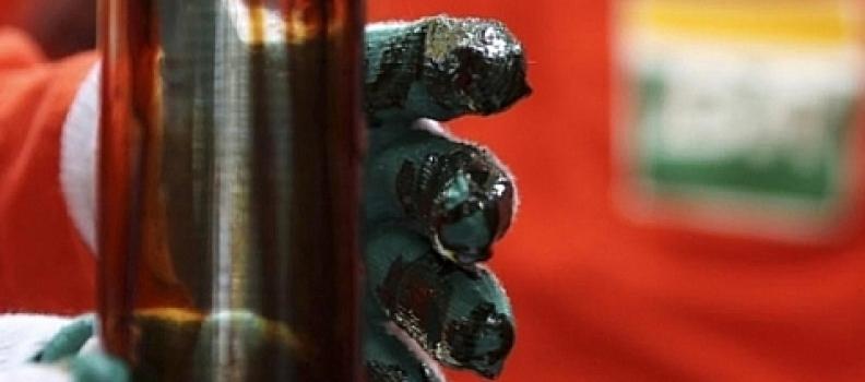 QGEP tem participação em descoberta de petróleo no pré-sal de Carcará Noroeste